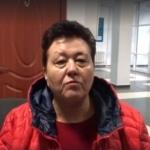 Пашкова Лилия Константиновна